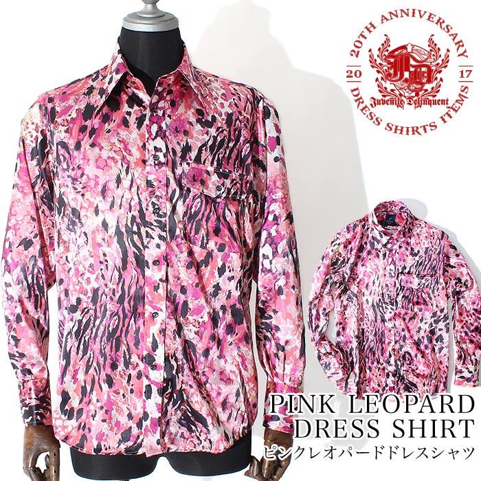 ピンクレオパードドレスシャツ