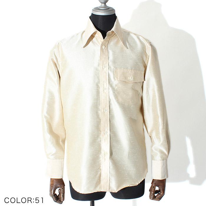 ネップシャンタンドレスシャツ