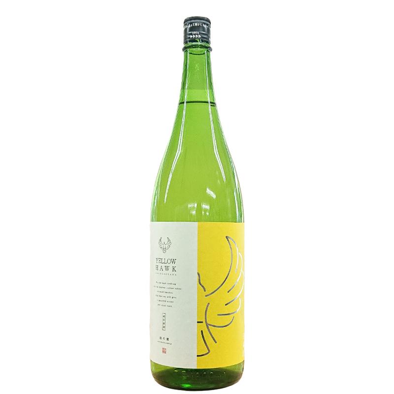 越の鷹 YELLOW HAWK 純米原酒 R2BY(1800ml)