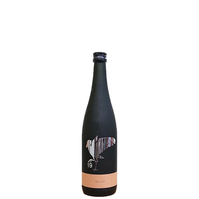 19 Shoebill -ハシビロコウ- 純米大吟醸 生原酒(720ml)※ラベルデザインは2種類からランダムでのお届けとなります