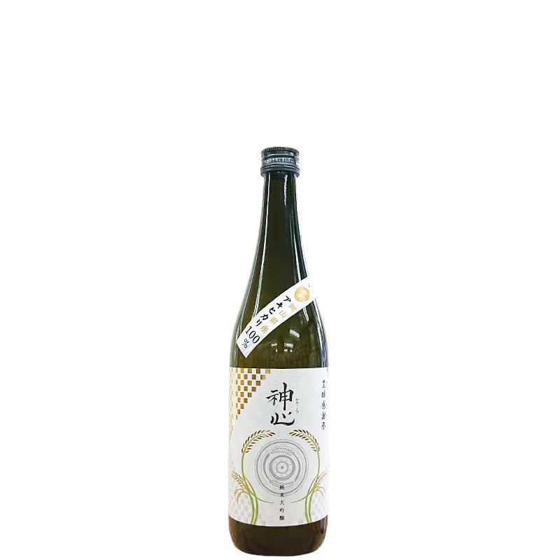 【予約受付中】�心 純米大吟醸 中取り 無ろ過生原酒 豊醸感謝祭 ヌーヴォー<新酒>R3BY(720ml)※11/23(火)発売となります
