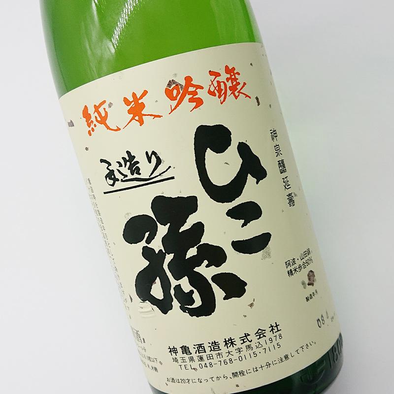 ひこ孫 純米吟醸(1800ml)