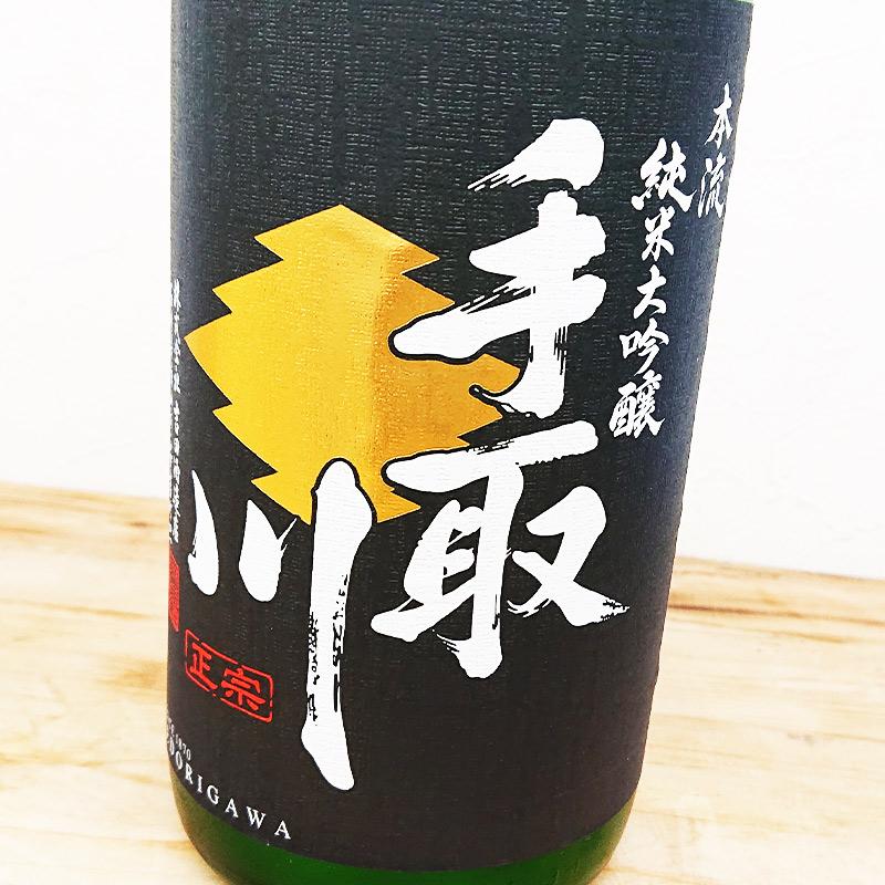 手取川 純米大吟醸 本流(1800ml)