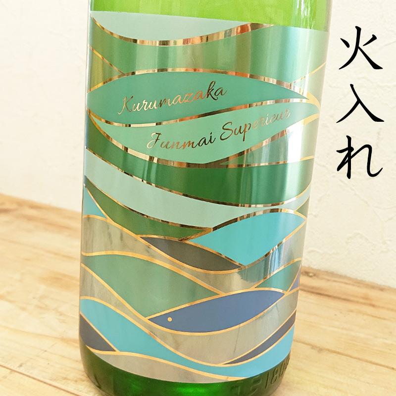 車坂 特別純米酒 Junmai superieur(1800ml)