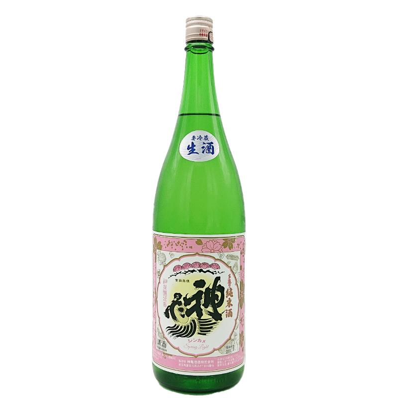 神亀 純米酒生酒 SPRING LIGHT 2020BY(1800ml)