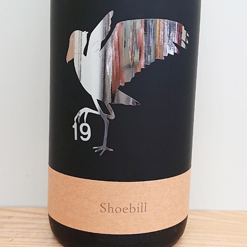 19 Shoebill -ハシビロコウ- 純米大吟醸 生原酒(1800ml)※ラベルデザインは2種類からランダムでのお届けとなります