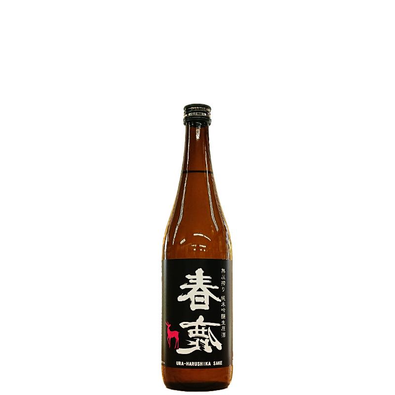 【特約店限定商品】裏 春鹿 無圧搾り 純米吟醸生原酒(720ml)