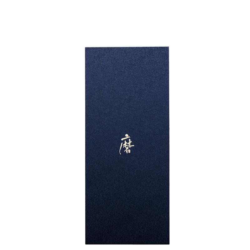 獺祭 磨き その先へ【専用化粧箱入】(720ml)※冷蔵推奨