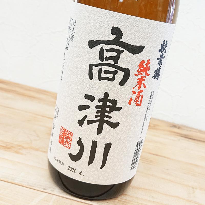 扶桑鶴 高津川 純米酒(720ml)