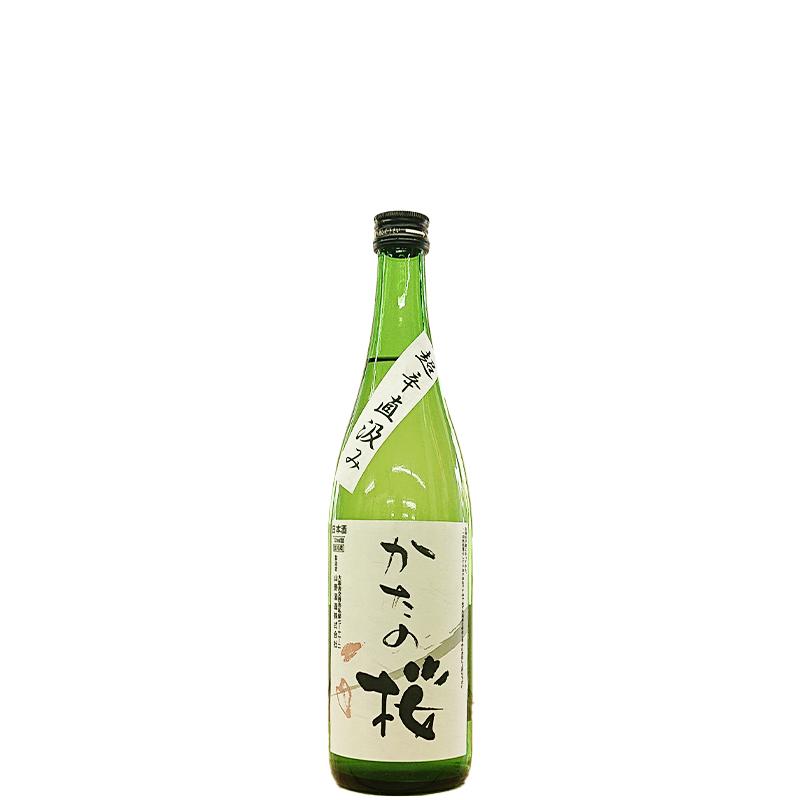 かたの桜 純米吟醸生原酒 超辛口 直汲み R2BY(720ml)