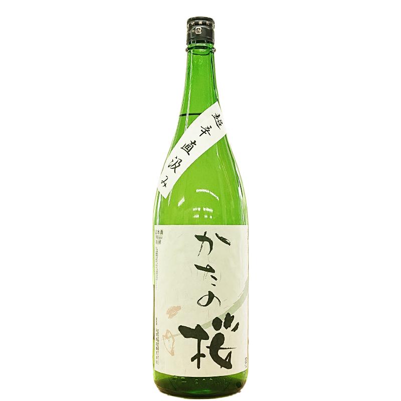 かたの桜 純米吟醸生原酒 超辛口 直汲み R2BY(1800ml)