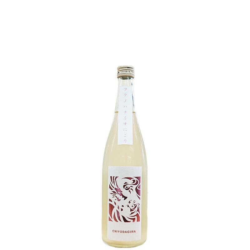 千代田蔵 フクノハナ 特別純米生原酒 にごり酒 R2BY(720ml)