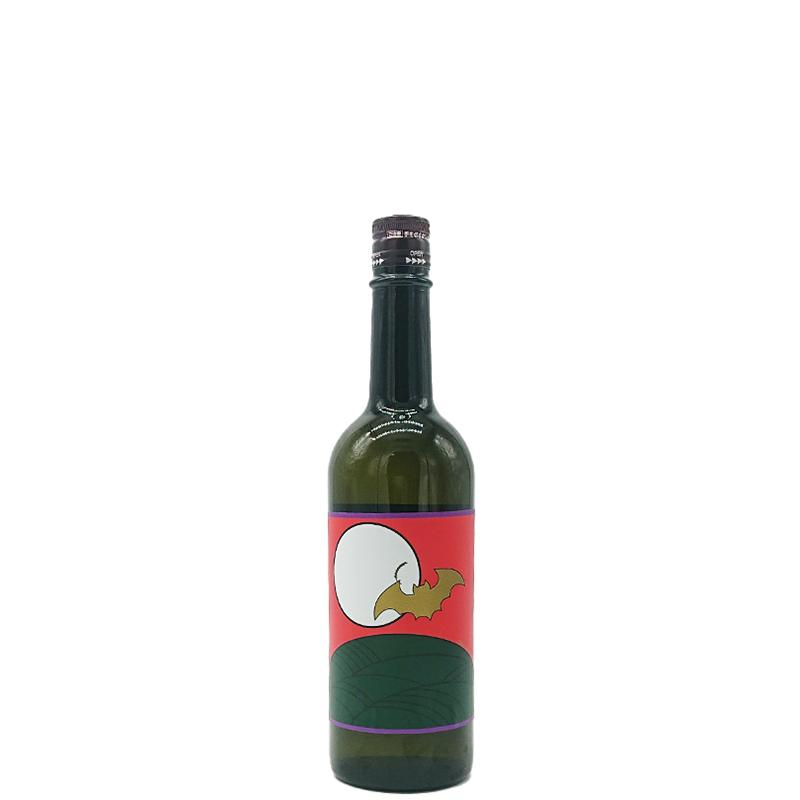 【数量限定商品】「暁の蝙蝠(あかつきのこうもり)」 無濾過生原酒(720ml)