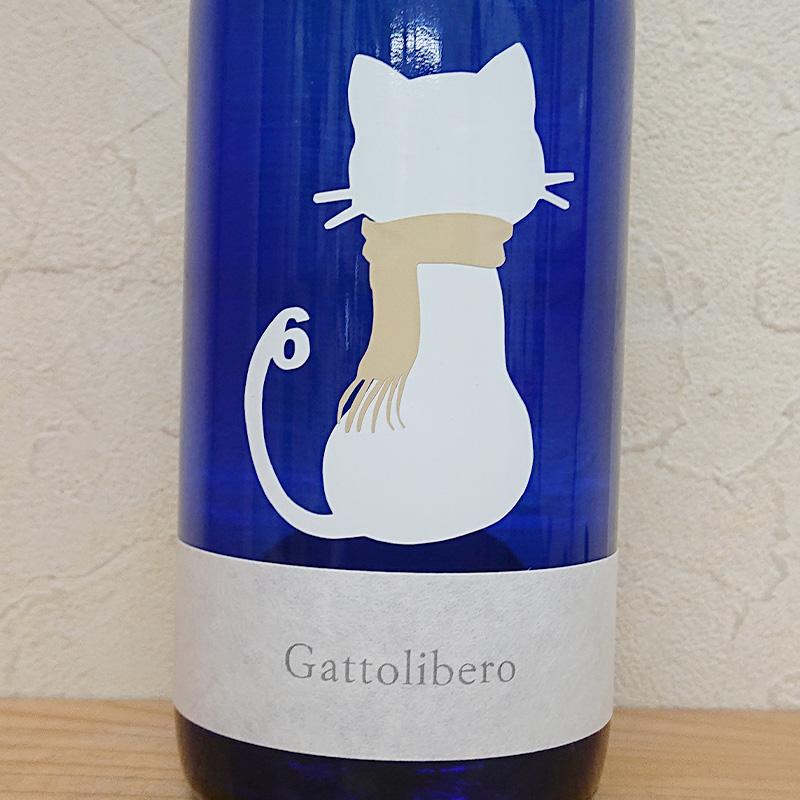 19 Gattolibero 特別純米生原酒 [K6号酵母](720ml)※ラベルデザインは4種類の中からランダムでのお届けとなります