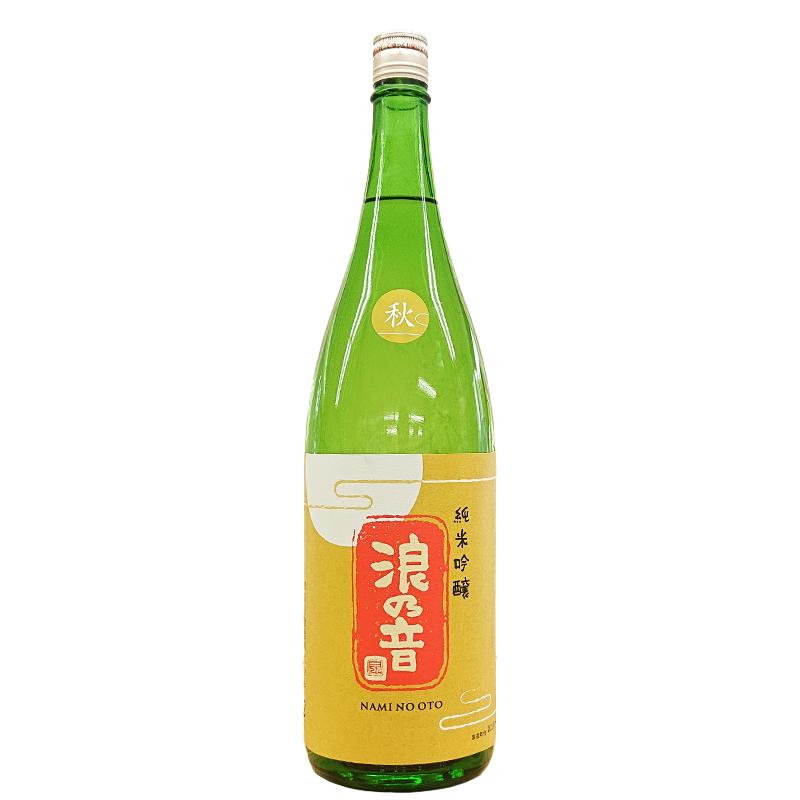 浪乃音 純米吟醸 生酒【月】R2BY(1800ml)