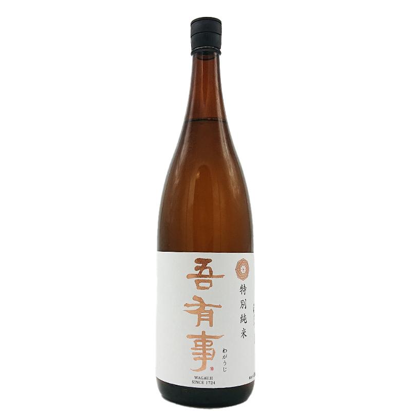 吾有事 特別純米(1800ml)