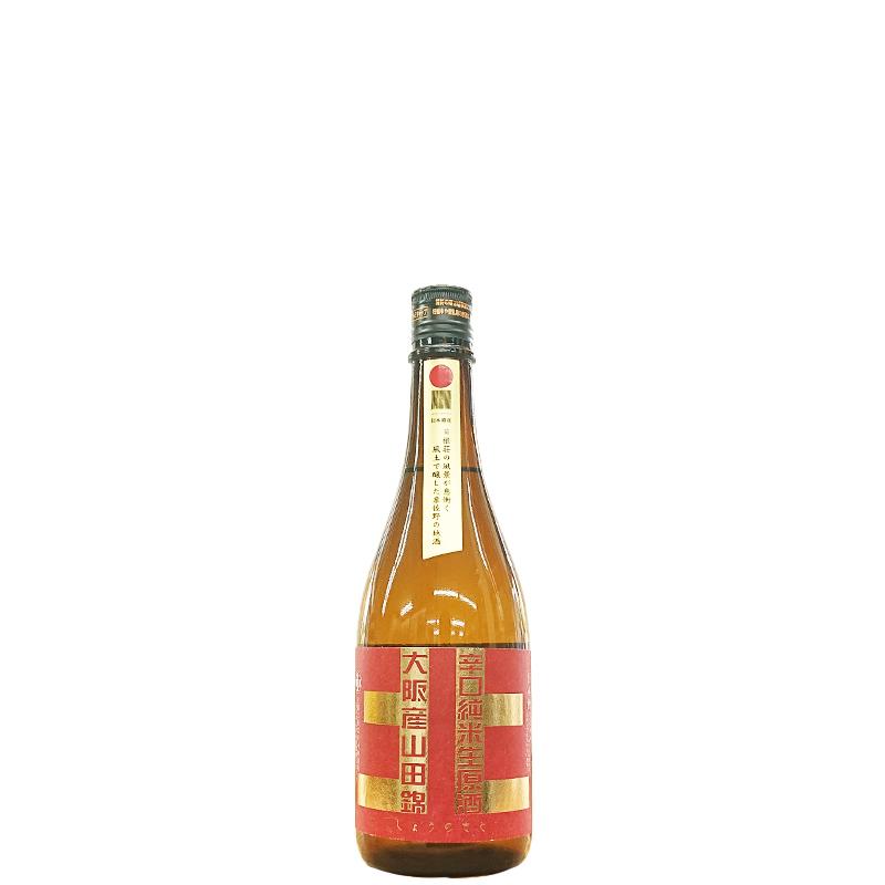 しょうのさと 北シリーズ 辛口純米生原酒 大阪産山田錦(720ml)