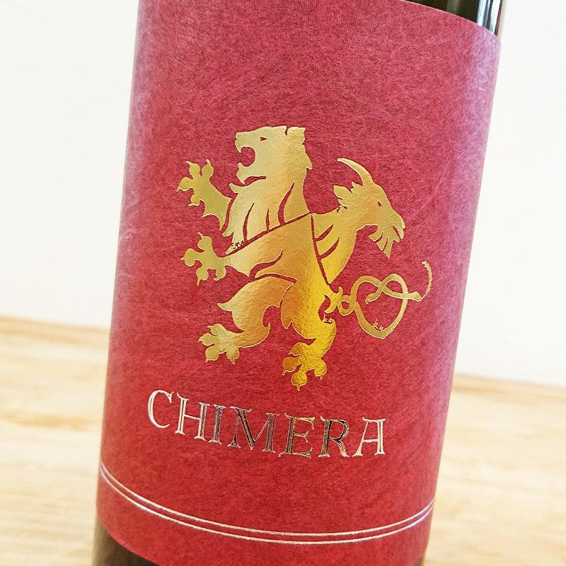 【数量限定商品】CHIMERA 〜キメラ〜 特別純米酒 酵母&麹三種仕込み 2020BY(720ml)