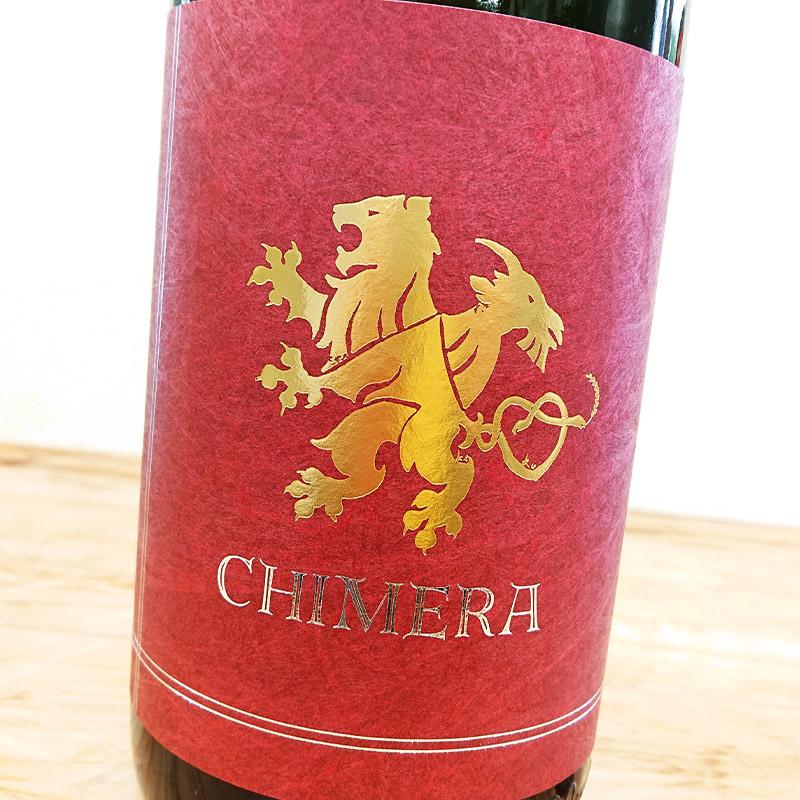 【数量限定商品】CHIMERA 〜キメラ〜 特別純米酒 酵母&麹三種仕込み 2020BY(1800ml)