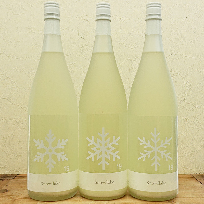 19 Snowflake おりがらみ純米生原酒(1800ml)