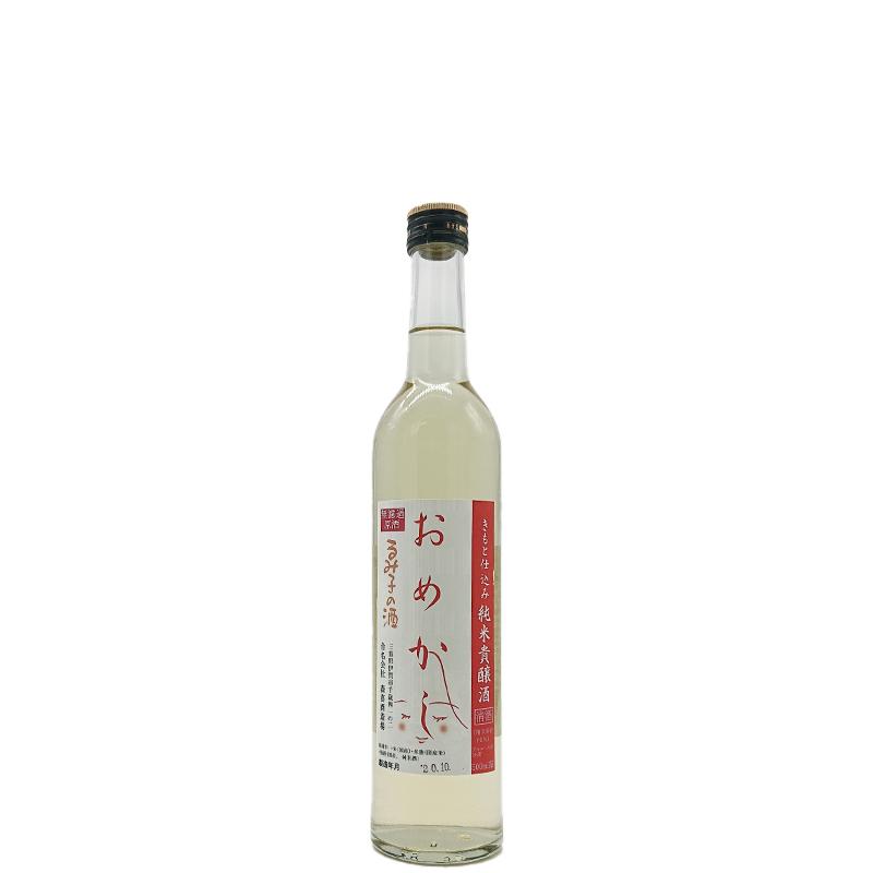 るみ子の酒 生もと仕込 純米貴醸酒 おめかし ※500ml規格商品となります