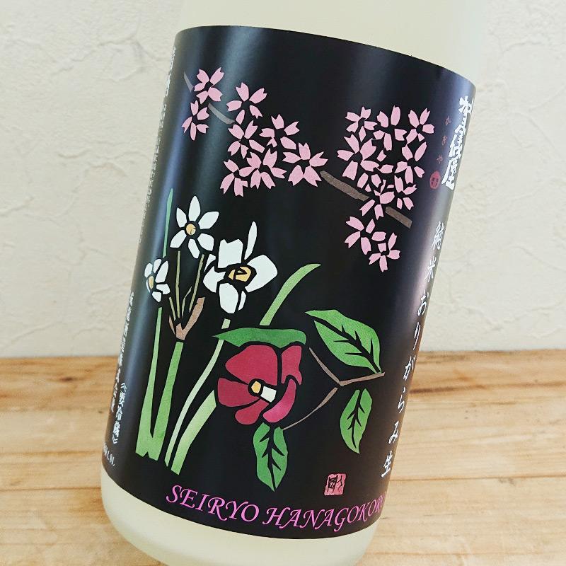 伊予賀儀屋 新風純米「SEIRYO FLOWER」 純米おりがらみ生(1800ml)