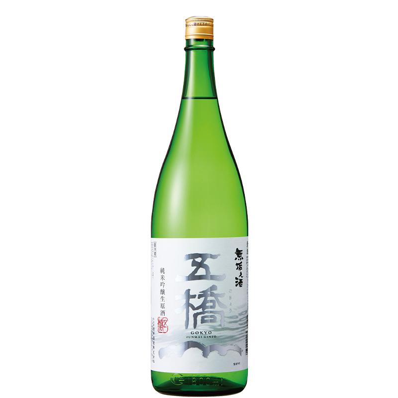 五橋 無垢之酒 純米吟醸生原酒(1800ml)