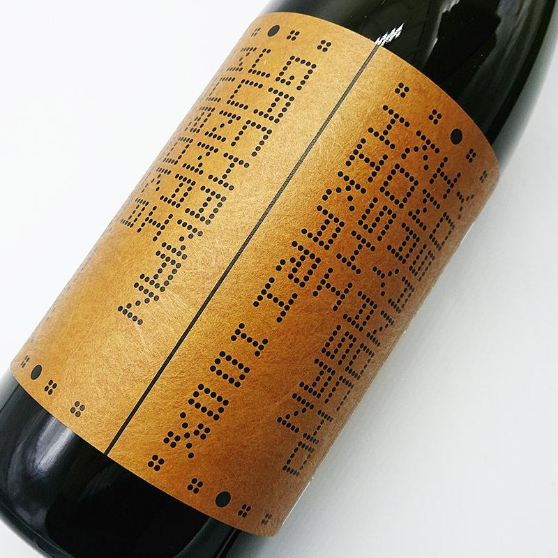 【数量限定商品】白木久 GACHAMAN(ガチャマン) 純米無濾過生原酒(1800ml)