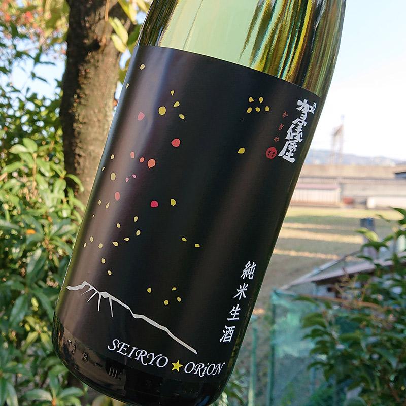 伊予賀儀屋 星空純米「SEIRYO ORION」 純米生酒(720ml)