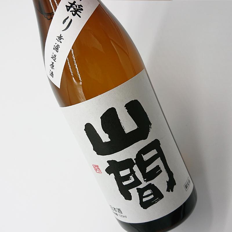 山間 仕込み16号 特別純米酒 中採り直詰め 無ろ過原酒(720ml)