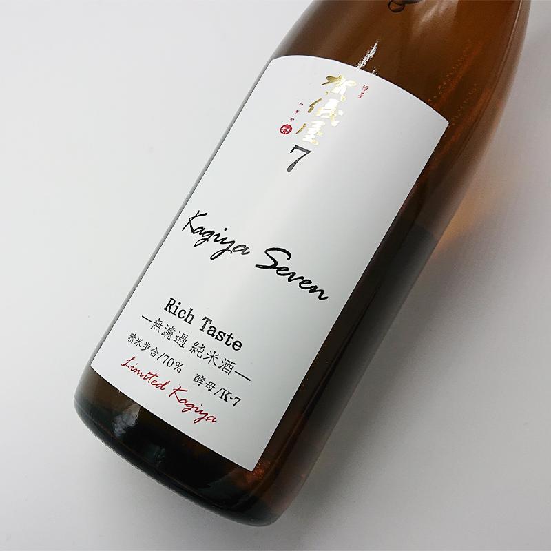 伊予賀儀屋 Kagiya Seven7 Rich Taste 無濾過純米酒(720ml)