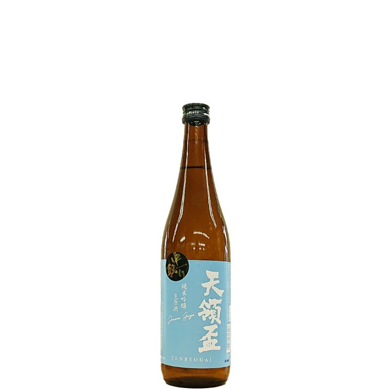 日本酒業界期待のホープ!注目の新世代杜氏にフィーチャーしたスペシャルセット(化粧箱入+梅結び付)【720ml×2本のセットとなります】※チルド便商品