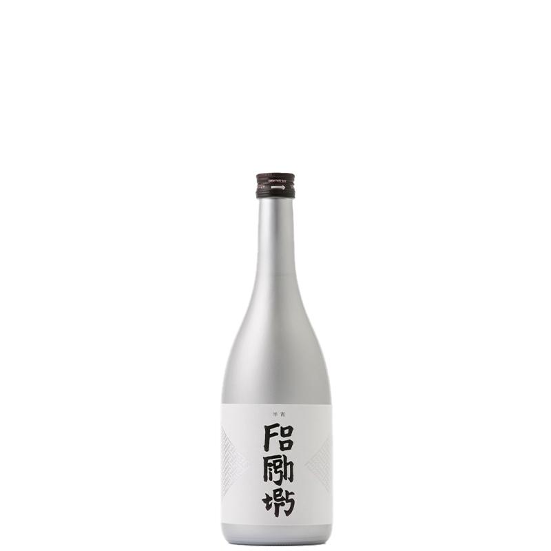 世界の音楽シーンを席巻し続ける「Foo Fighters」と山形の酒蔵 「楯の川酒造」の衝撃のコラボ酒『半宵(はんしょう)』2種類セット(化粧箱入+梅結び付)【720ml×2本のセットとなります】
