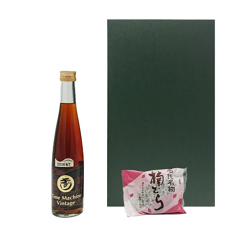 和菓子と熟成酒の奇跡のハーモニーを堪能!スペシャルペアリングセット(化粧箱入+梅結び付)【360ml×1本と和菓子のセットとなります】※チルド便商品となります