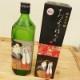 【数量限定品】若竹 おんな泣かせ 純米大吟醸【専用化粧箱入】(720ml)