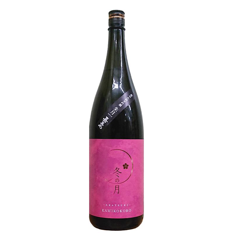 嘉美心 冬の月 朱月−あかつき−爽やか純米吟醸原酒(1800ml)