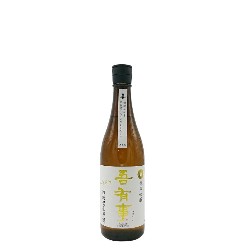 吾有事 fresh&juicy 純米吟醸 無濾過生原酒(白ラベル) 720ml