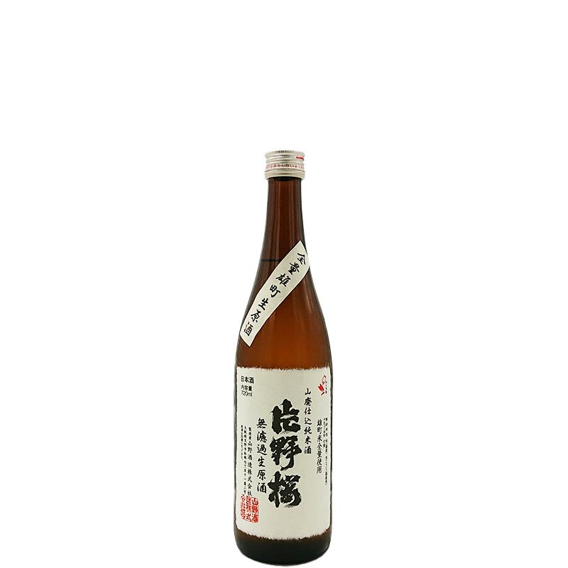 片野桜 山廃純米酒 無ろ過生原酒 雄町(720ml)