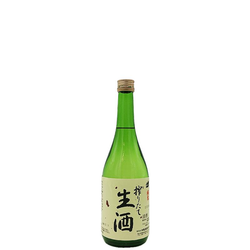 神亀 純米 搾りたて生酒 2020BY(720ml)