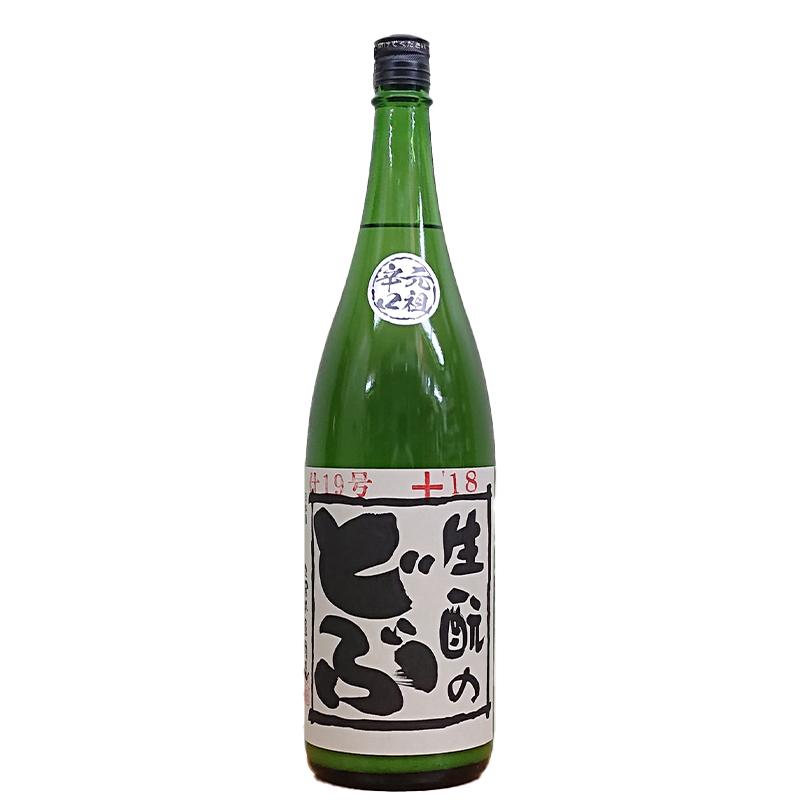 生もと純米にごり「生もとのどぶ」割水瓶燗火入(1800ml)※ラベルに記載の酒質分析数値は酒造年度により変動があります。あらかじめご了承くださいませ。