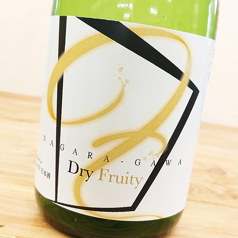 長良川-Dry Fruity-純米大吟醸 無ろ過原酒(720ml)