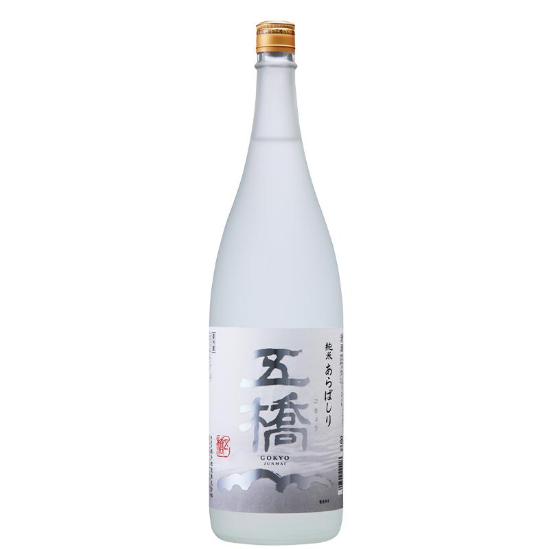 五橋 純米 あらばしり 本生(1800ml)