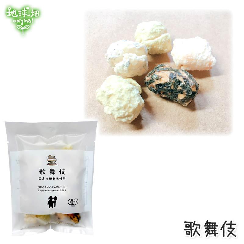 No.13-3 ごぼう茶&おかきセット