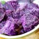 紫芋 ML (1本100〜500g)