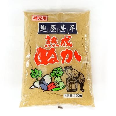 麹屋甚平 熟成ぬか(補充用) 400g [MK]