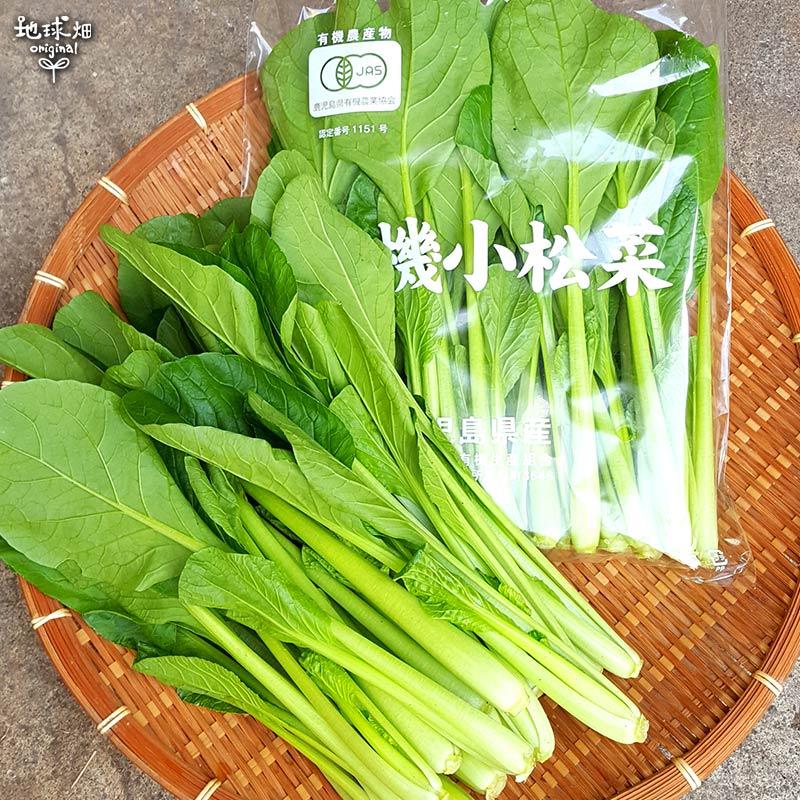 小松菜 200g