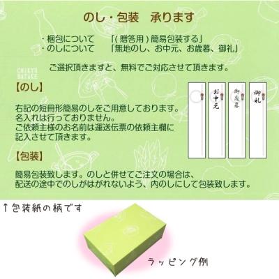No.11-8 有機たんかんジュース2本セット
