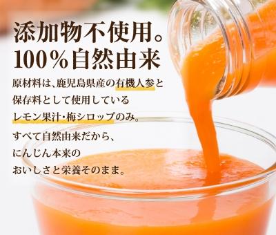 2022年1月発送予定 人参ジュース ギフトセット(1000ml×2本)