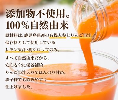訳あり 賞味期限2021年1月8日 りんご人参ジュース 1000ml