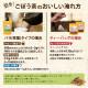 有機生姜ごぼう茶 ティーパック 2g×6包